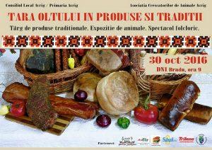 """Festivalul """"Ţara Oltului în produse şi tradiţii"""""""