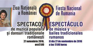 Ziua Națională a României ver 2