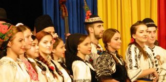 Trei Inimi Românești