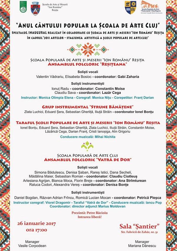 Anul cantului popular la Scoala de Arte Cluj