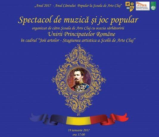 Spectacol de folclor - Unirea Principatelor Romane - Moldova si Tara Romaneasca