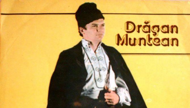 Festivalul Dragan Muntean
