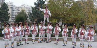 """Festivalul International """"Calusul Romanesc"""""""