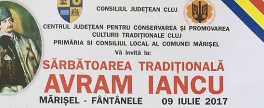 Sarbatoarea traditionala de la Crucea Iancului