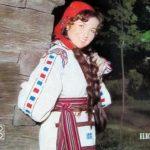 Florica Ungur – Electrecord