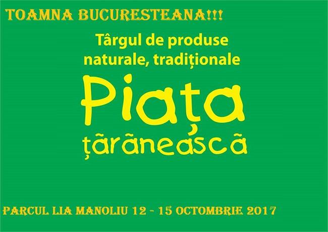 Targul Toamna Bucuresteana