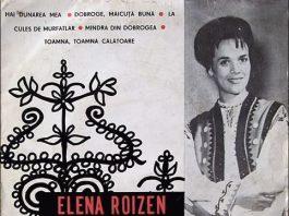 Elena Roizen - Hai, Dunarea Mea