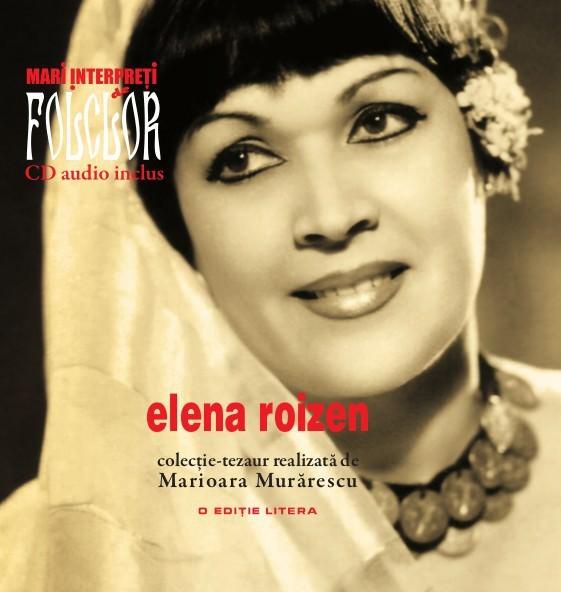 Elena Roizen - Music Artist