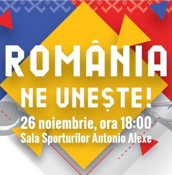 Romania ne Uneste!
