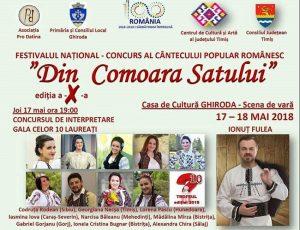 Festivalul Din Comoara Satului 2018
