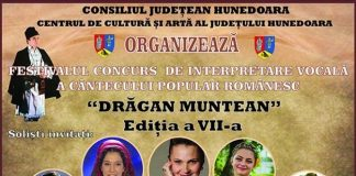 """Festivalul cantecului popular romanesc """"Dragan Muntean"""" 2018"""