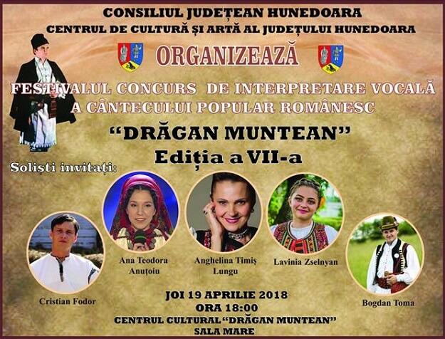 """Festivalul cântecului popular românesc """"Drăgan Muntean"""""""