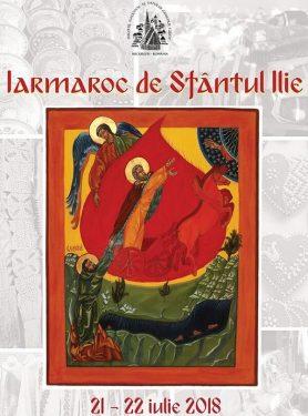 Iarmarocul de Sfantul Ilie - Muzeul National Dimitrie Gusti