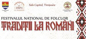 Traditii la romani 2018
