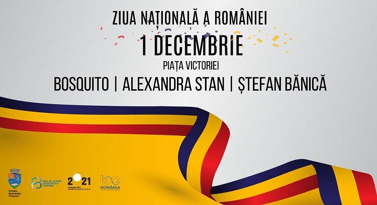 Programul manifestărilor de 1 Decembrie - Timișoara 2018