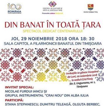 Din Banat in toata Tara - Spectacol folcloric