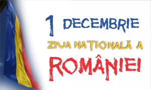 Evenimente de 1 decembrie - Sighetul Marmatiei 2018