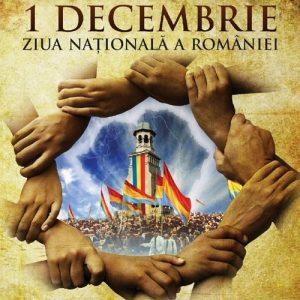 Ziua Nationala a Romaniei 2018