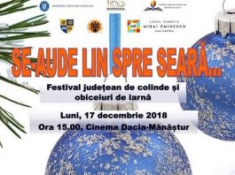 Festivalul judetean de colinde Se-aude lin spre seara...! - 2018