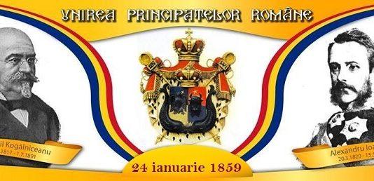 Mica Unire - 24 ianuarie 1859