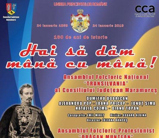 Spectacol folcloric - Hai sa dam mana cu mana 2019
