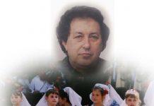 Festivalul jocului si portului popular Memorial Liviu Dafinescu