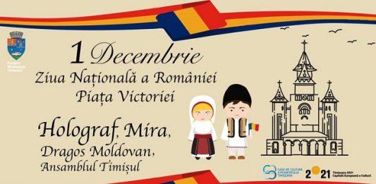 1 Decembrie - Timisoara 2019
