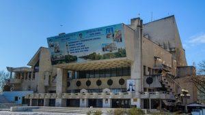 Casa de cultura a Sindicatelor - Satu Mare