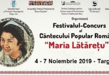 Festivalul Romanesc Maria Lataretu 2019
