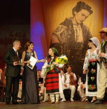 Festivalul cantecului popular Romanesc - Maria Tanase