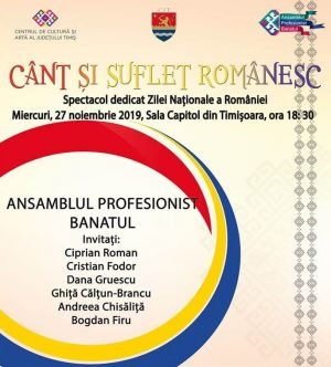 Spectacol - Cant si Suflet Romanesc