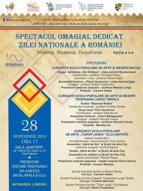 Spectacol omagial Moldova, Muntenia, Transilvania 2019