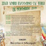 Ziua Bucovinei - 28 Noiembrie 2019