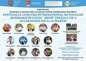"""Festivalul International de Folclor """"Rozmarin in coltu' mesii 2020"""